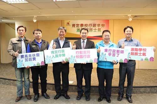 台南市宣布提高學校行政人員未休假加班費至7日