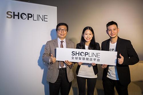 (左至右)開發創新基金總經理郭大經、SHOPLINE營運長劉煦怡、執行長黃浩昌出席SHOPLINE新一輪資金到位記者會