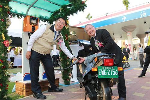 台南首座智慧綠能加油站啟用 達到智慧節能的效果