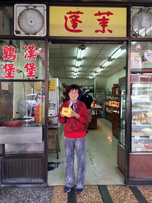 蓬萊包子名揚日本 蓬萊漢堡嘉義市最愛