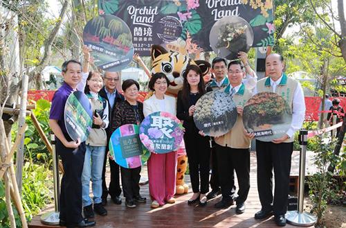 「2019台灣國際蘭展」至台中花博城市宣傳