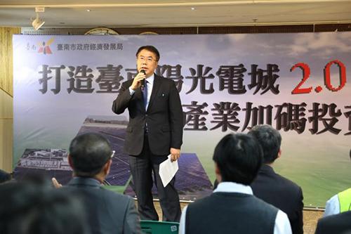 台南市長黃偉哲致詞
