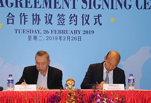 續與新加坡昇菘超市簽約 高雄市長韓國瑜:首重品質