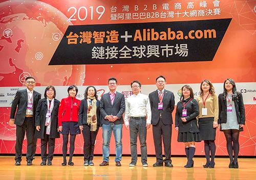 新北推動電商有成 2019台灣十大網商獲獎家數全台第一