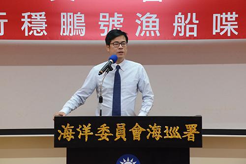巡護八號跨洋緝凶 行政院副院長陳其邁:保護漁民