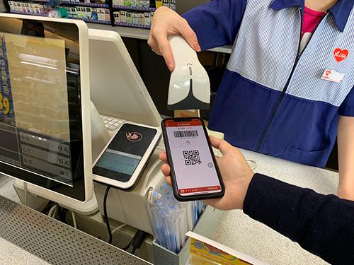 台新銀行升級支付功能,卡得利CARDaily APP搭配LESPAY錢包。