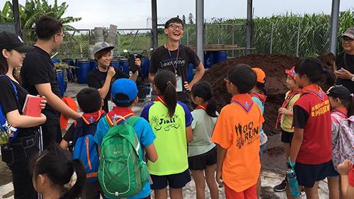 青年暑期社區職場體驗 即日起開放非營利組織提案