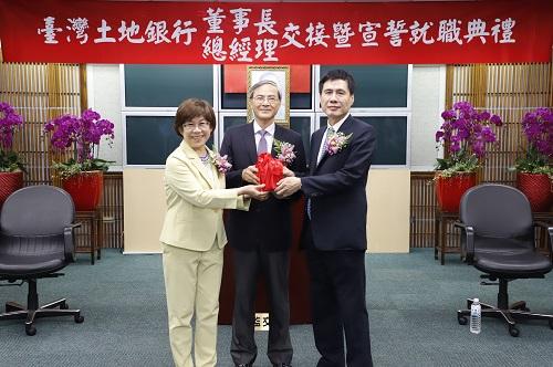 台灣土地銀行新任董事長及總經理宣誓就職