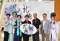 第10屆高雄春天藝術節─台灣豫劇團年度大戲《龍袍》