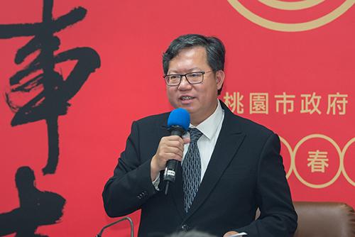 桃園市長鄭文燦:2年內完成城市永續發展評估計畫