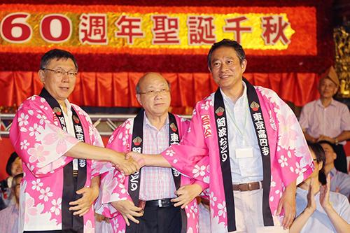 台北市長柯文哲歡迎大眾一同參加錫口文化節