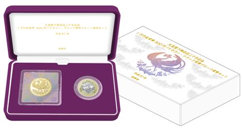 明仁天皇登基30週年紀念金幣,限量上市!