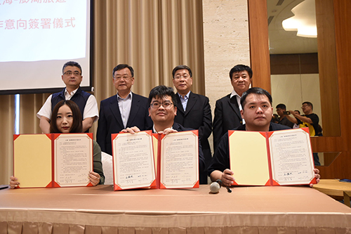 澎湖與上海簽署旅遊合作意向書 拓展旅遊互利雙贏