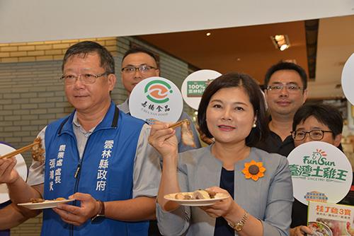 雲林縣政府推廣在地畜禽產品 媒合營養午餐選用