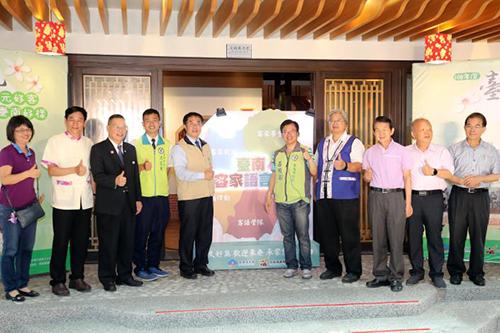 「台南客家語言巢」啟動 市府展現推廣決心