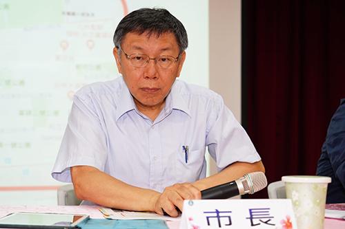 台北市長柯文哲出席松山區里長座談會