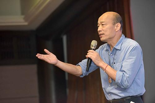 兩岸企業家合作論壇 高雄市長韓國瑜:歡迎投資高雄