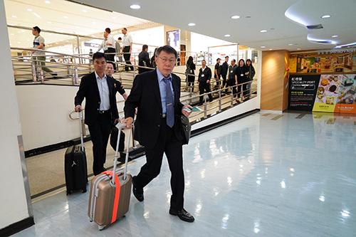 啟程前往日本參訪 台北市長柯文哲:很多可以學習