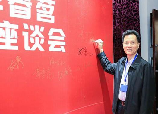 廣東省台灣研究會副會長、研究員張平楠