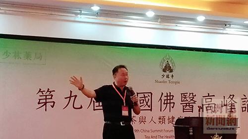 南京中醫藥大學劉海濤(張汶寧攝)