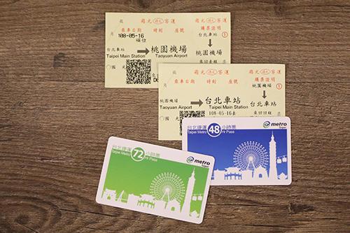 台北捷運與國光客運聯票 6/1首度發行 桃園機場販售