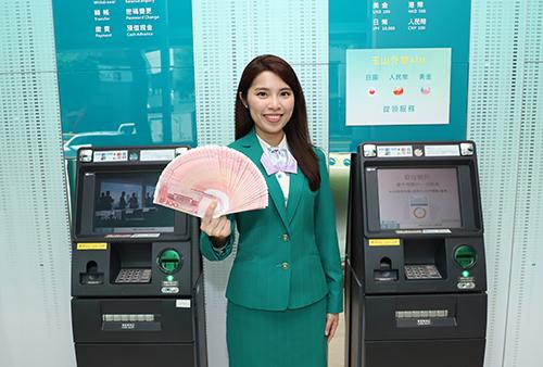金融業首家 玉山外幣ATM全面提供人民幣、日圓及美金