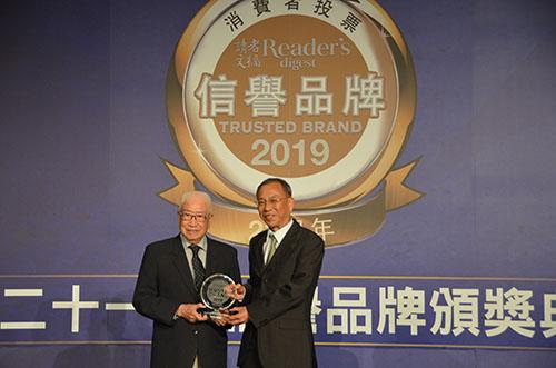 台灣中油連續第19年榮獲讀者文摘信譽品牌白金獎