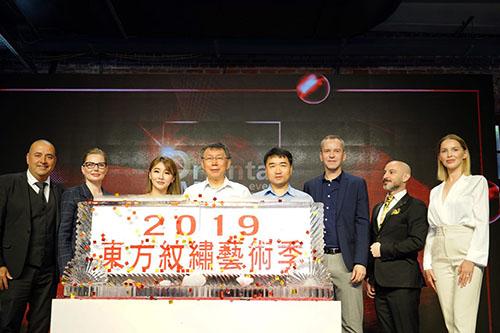 出席東方紋繡藝術季開幕 柯文哲:鼓勵業界接軌國際