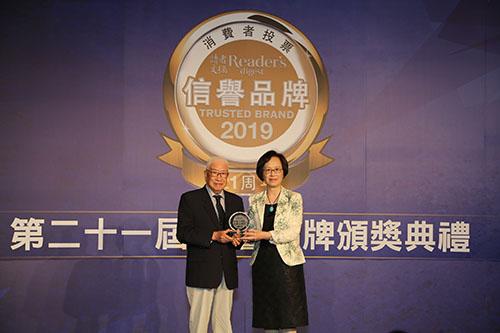 臺灣銀行榮獲讀者文摘「信譽品牌」銀行類金獎,該行副總經理康蘩(右)代表出席領獎。