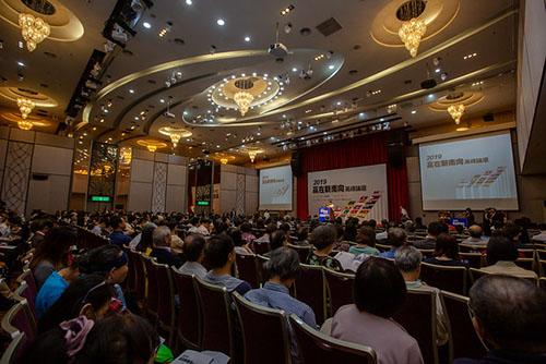 總統蔡英文:持續強化新南向政策的力度