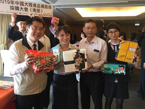 台南市府與中郵聯手推出郵政商城-台南物產館