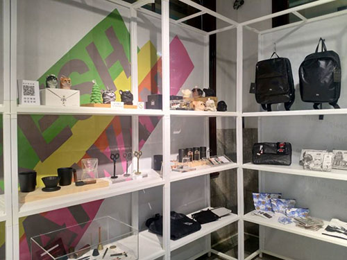 台灣文創招牌「Fresh Taiwan」 將於國內五大創意園區展售