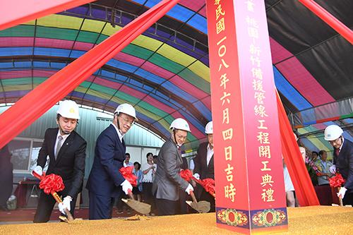 行政院長蘇貞昌出席桃園新竹備援管線工程開工典禮