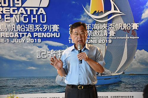 澎湖縣賴峰偉宣示打造澎湖為帆船之島