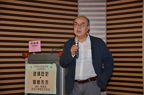 周惠民教授