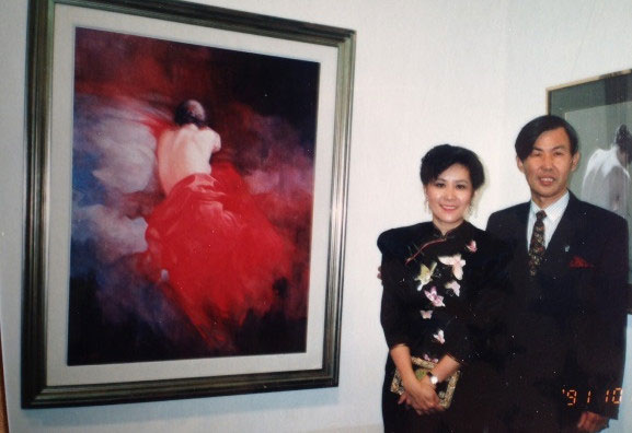 1991中南美洲巡迴畫展於巴拉圭國家文化中心梁君午與與夫人合影