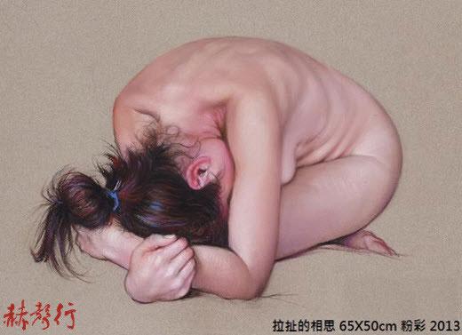 國際藝術家「梁君午」西洋粉彩畫:拉扯的相思