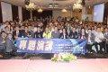 彰化縣舉辦「企業跨境電商管理的新趨勢」產業講座
