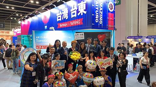 香港國際旅展 台東館首推「360度玩美台東」