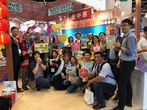 台中市觀旅局邀請台中業者一同到香港參展