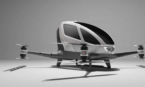 氫淼科技佈局商用AI無人機 搶占觀光旅遊商機