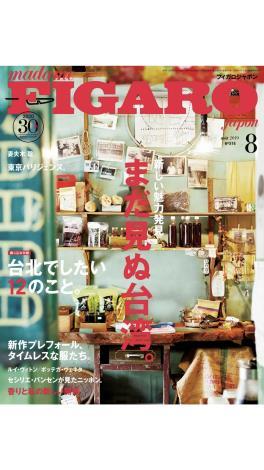 台南品牌持續發燒 再登日本時尚雜誌