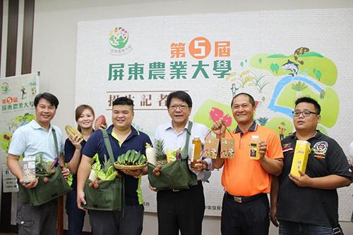 屏東農業大學2.0版啟動 縣長潘孟安鼓勵青農打造品牌