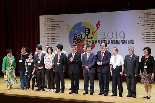 副總統陳建仁:發展多元友善環境的長期照顧網絡