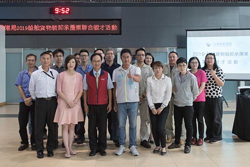 航港局北航中心主任張德義(前排左3)與徵才廠商代表合影留念(航港局提供)