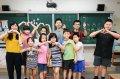 教育部青年署「青年鹿樂實踐家計畫」正徵件