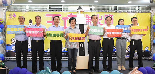 首次結合商家 彰化王功漁火節結合國際海牛文化節