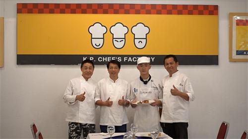 中華開發技藝職能獎學金受獎人吳同學(右2)今年畢業於開平餐飲學校,畢業前夕舉行成果展,展現西餐廚藝,獲專業廚師肯定。