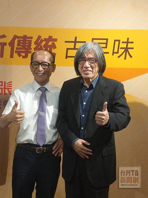 鬍鬚張董事長張永昌(左),拍錢包董事長詹宏志(右)