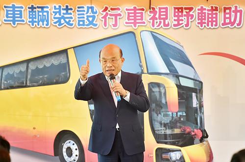 行政院長蘇貞昌出席「加強推動大型車輛裝設行車視野輔助系統」推廣活動